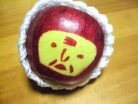 おりんご先生