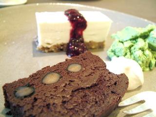 黒豆のチョコケーキ