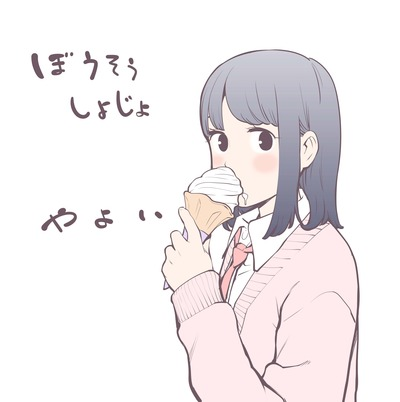 torikawa_95