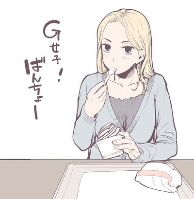 torikawa_92