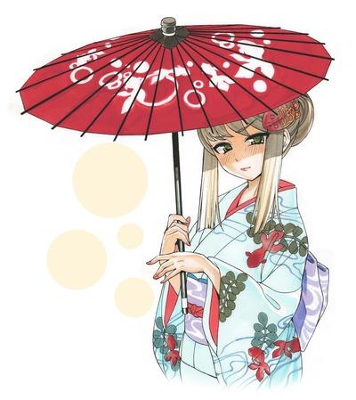 nana kimono