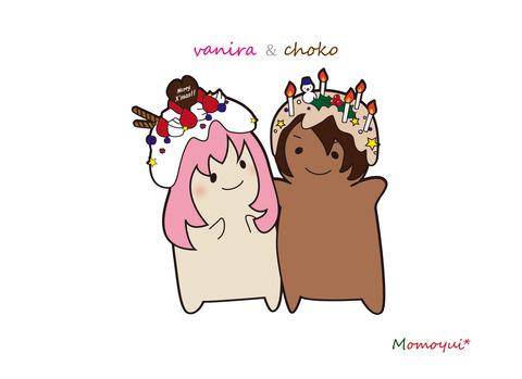 cake_hutago