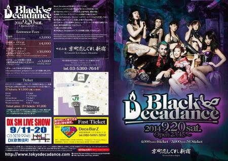 �������ڡˤ�Black Decadance!!