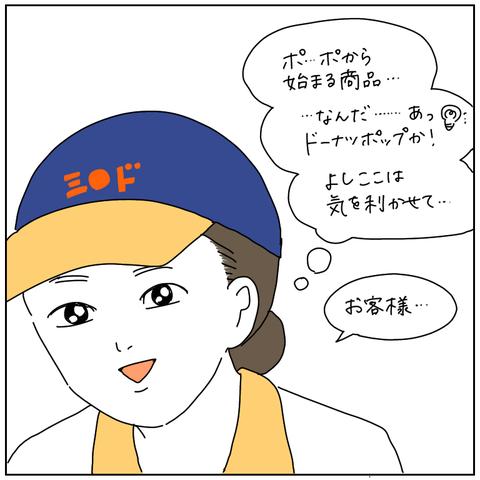 B9A0CBBC-ADE0-4FF7-8DC5-AB854ECF60D1