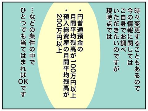 0329DC0C-92C6-48C0-ABF8-C1CA0820DA1D