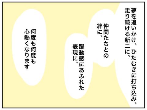 0462E5AE-9B6A-401D-9DF2-6F2FEA5756D6
