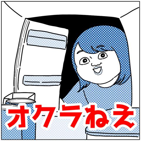 1345623B-EC75-4C66-8BDD-47F0D4086BC7