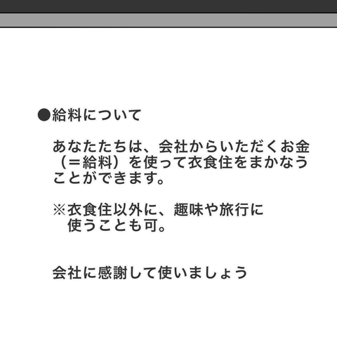 FFE233FC-676C-48C0-AA9A-EB2F6113DA39