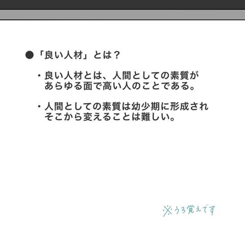 5BD63102-3194-4902-9A8A-3FD79F0BE9FF