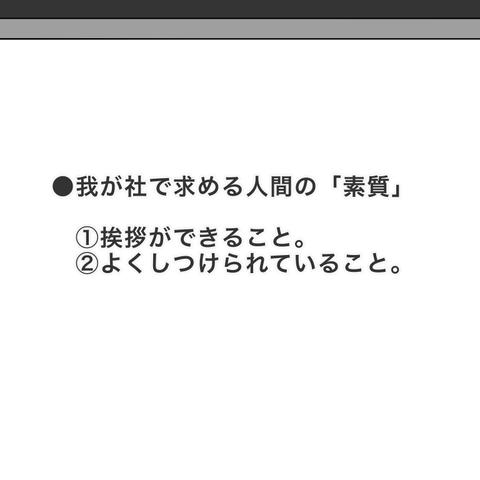 1578E0C9-41A5-4EBF-9472-7A4C3803CE21