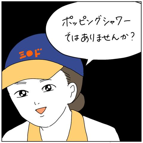 A525595B-9D09-4100-9CC9-4E0C76E2451E