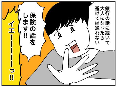 98C58CB7-FD6C-4B45-B843-9D1847FCEE9E