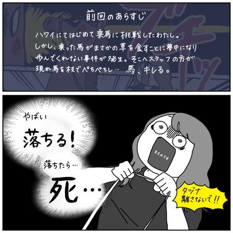 8F578B2C-7108-4942-911F-E3BFB829C28F