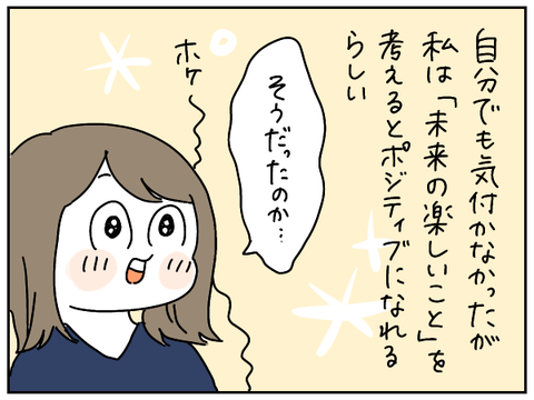 729EA74B-F374-46A6-BE5B-04AFFAA217C3