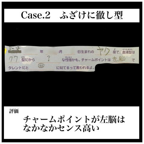 41F3F644-548D-4EEA-82B6-AD0798CE2A91