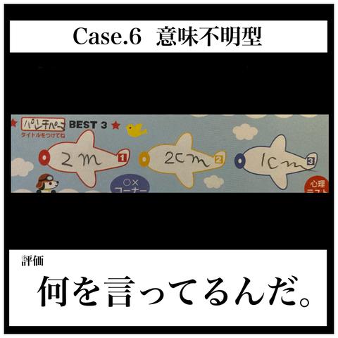 3AB526B4-B114-4EB1-AFCA-0F5AF1CBA30B