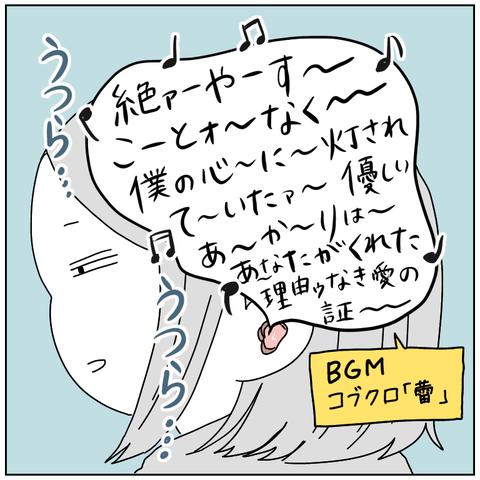 E595BBB4-BB51-4B6F-8761-F622480E6D30