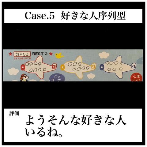 6E5651C5-C4D7-4496-8902-06F1AF1162D9