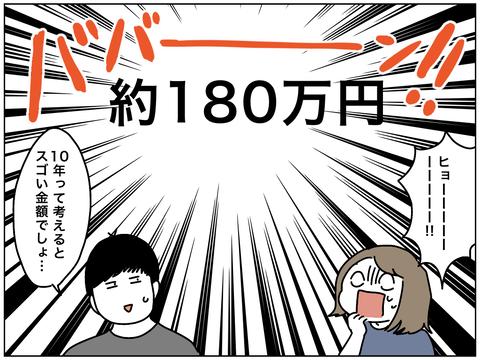 289AC16C-4D41-4090-BDE4-5AE741A7C37F