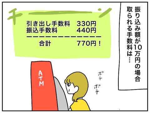 3A27C4A1-BDB5-464C-8DF6-B73BA786ABDC