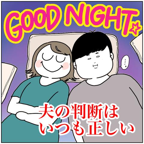 F9CD4BF6-36DE-469D-8044-94C5119C0D01