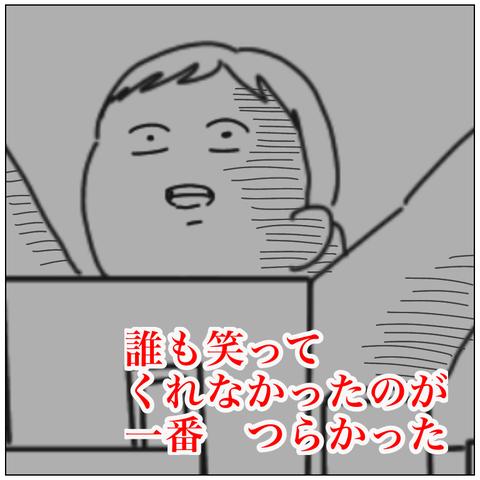 7B3B2BEA-AD2B-4428-A1D4-32DAFACE6EE5