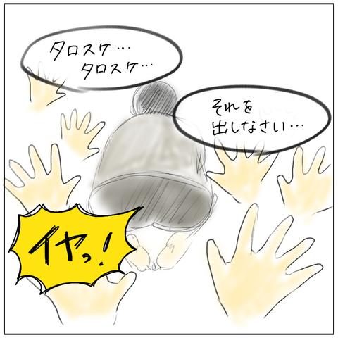 B7FF6D9D-6DCB-4B6F-BCA2-1D4B93C65262