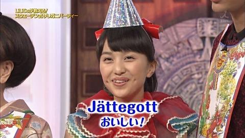 ももクロ百田夏菜子出演『世界ふしぎ発見!』の視聴率が同時間帯トップに
