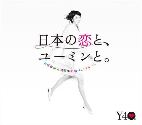 ももクロちゃんユーミンの苗場コンサートを見学!