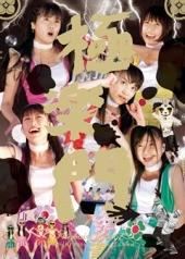 gokurakumon_dvd