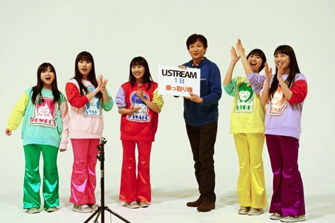 news_large_momoclo_20130223_01