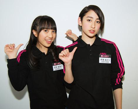ももクロ終了のお知らせ!!赤でリーダー百田夏菜子がブログで私信!!