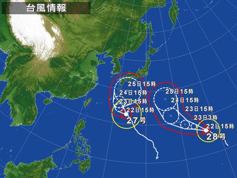 台風27号28号が接近中・・・どうなる?ももクロ「GOUNN」別府公演