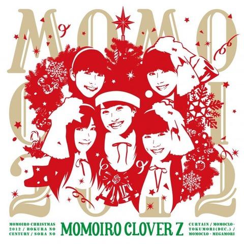 ももクリ2012限定CDは「僕等のセンチュリー」ROLLY、高橋久美子、小西康陽などが参加