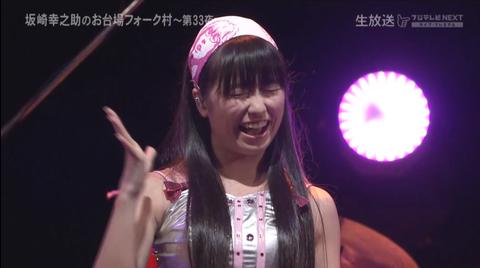 「秋桜」リベンジを語るあーりんが泣ける