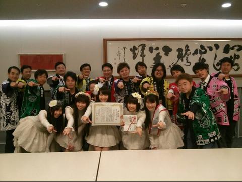 ももいろクローバーZ「テレビ朝日社長賞」受賞にコメント