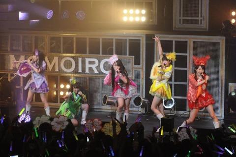 CDショップ大賞スペシャルライブ、17:00~当日券先着販売