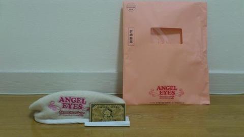 ももクロFCベレー帽&会員証が「ピンクの封筒」で続々と届いている模様