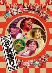 onnafes2011_dvd