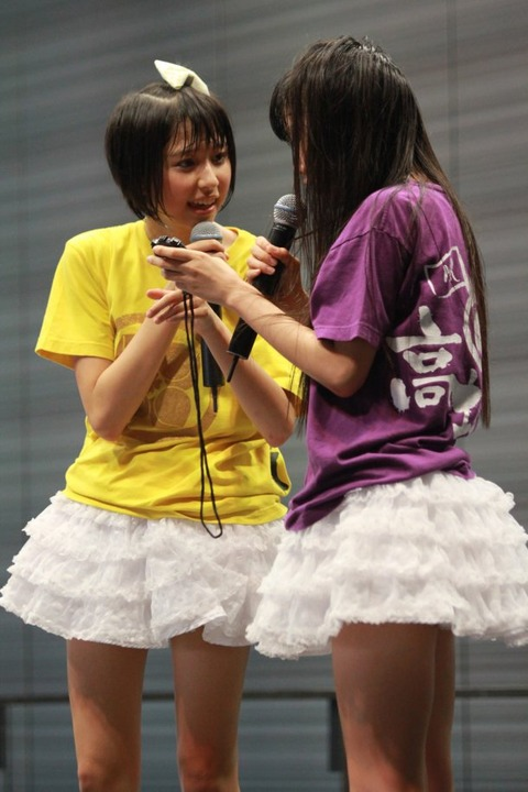 news_large_momocloZ_1009_13