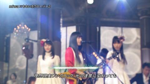 【FNS歌謡祭】miwa×ももクロキャプまとめ
