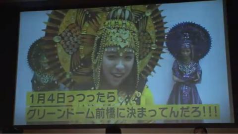 新日本プロレスvs.ももクロ『1.4ドーム興行戦争』勃発!