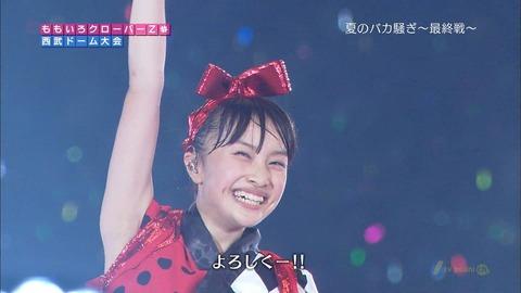 ももクロのリーダー!百田夏菜子の魅力