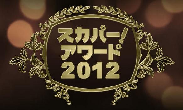 ももクロの24時間番組が「スカパー!アワード2012」にノミネート/ポケモン ザ・ムービーステッカー2012がやばい/ほか