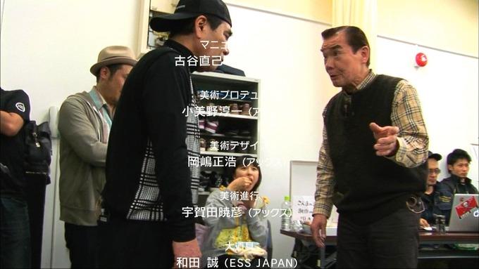 【ももクロ】しおりんが何か食ってるwww/夏菜子のソロは人気がない!?
