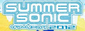 【東京も決定】ももクロサマソニ2012、18日の大阪に続き19日は東京!しかもトリ!!