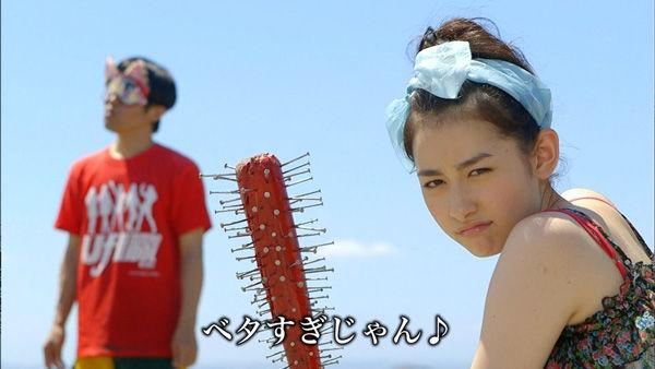 【ももクロ】UFIの新曲「ベター is the Best」が「ニッポン笑顔百景」のカップリングに収録!!