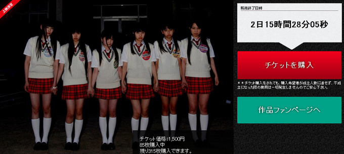 【ももクロ】映画『シロメ』豊洲で再上映決定!!など小ネタ3つ