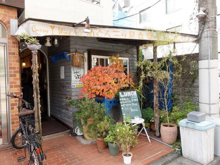 目黒 めぐろ三ツ星食堂 (メグロミツボシショクドウ)