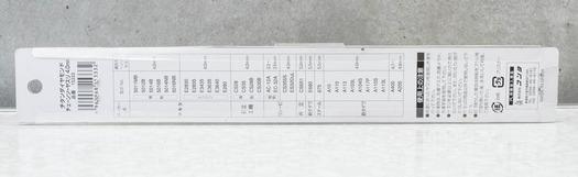 DSC_9457-2